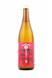 賀茂金秀 辛口特別純米酒 720ml (かもきんしゅう)