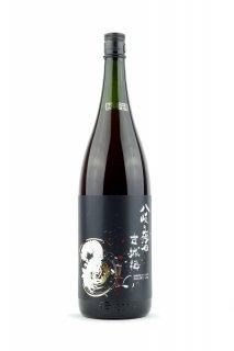 八岐の梅酒 【古城梅】 1.8L (やまたのうめしゅ)