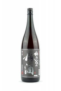 梅乃宿の梅酒 【黒ラベル】 1.8L (うめのやど)