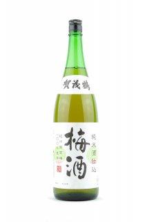 賀茂鶴 純米酒仕込 梅酒 1.8L (かもつる)