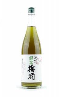 緑茶梅酒 1.8L (りょくちゃうめしゅ)