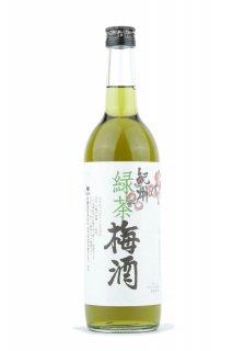 緑茶梅酒 720ml (りょくちゃうめしゅ)