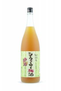 シークァーサー梅酒 1.8L