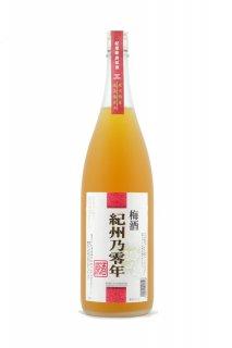 紀州乃零年 梅酒 1.8L (きしゅうのぜろねん)