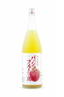 すてきなパッションフルーツ酒 1.8L