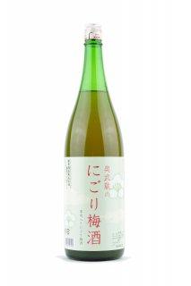 奥武蔵のにごり梅酒 1.8L