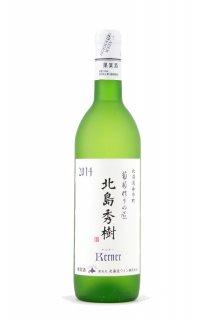 北海道ワイン 葡萄作りの匠 北島秀樹ケルナー 720ml