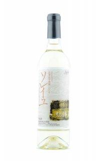 旭洋酒 ソレイユクラシック 【白】 720ml (あさひようしゅ)