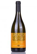 奥出雲ワイン ピノグリ 750ml (おくいずも)