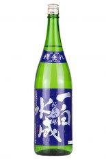 一白水成 純米吟醸 槽垂れ原酒 【生】 1.8L (いっぱくすいせい)
