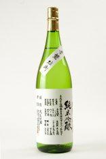 悦凱陣 純米吟醸 赤磐雄町 生原酒1.8L (よろこびがいじん)