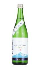 鳥海山 純米吟醸 爽快辛口 生酒 720ml (ちょうかいさん)
