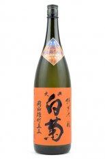 大典白菊 純米吟醸 【雄町】 無濾過生原酒 1.8L (たいてんしらぎく)