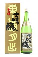 菊姫 B.Y. 大吟醸 1.8L (きくひめ)