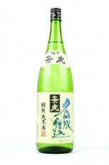 越乃景虎 特別純米 名水仕込 1.8L (こしのかげとら)