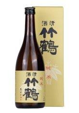 竹鶴 純米 720ml (たけつる)