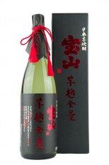 宝山 芋麹全量 【綾紫】 1.8L (ほうざん)