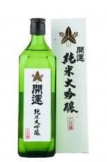 開運 純米大吟醸 720ml (かいうん)