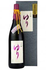 会津中将 大吟醸「ゆり」 金賞受賞酒 1.8L (あいづちゅうじょう)