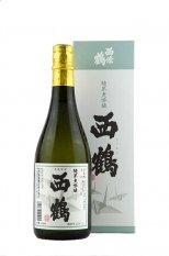 西條鶴 純米大吟醸 「西鶴」 720ml (さいじょうつる)