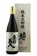 南部美人 純米大吟醸 木箱入 1.8L (なんぶびじん)
