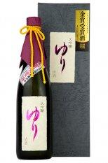 会津中将 大吟醸「ゆり」 金賞受賞酒 720ml (あいづちゅうじょう)