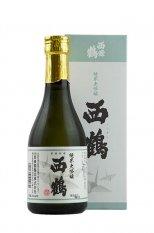 西條鶴 純米大吟醸 「西鶴」 300ml (さいじょうつる)