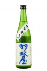 羽根屋 純米吟醸 煌火(きらび) 生原酒 720ml (はねや)