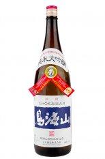 鳥海山 純米大吟醸 1.8L (ちょうかいさん)