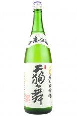 天狗舞 山廃純米大吟醸 1.8L (てんぐまい)