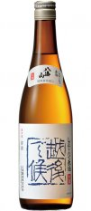八海山 本醸造 青越後 生原酒 720ml (はっかいさん)