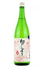 小左衛門 純米吟醸 初のしぼり 1.8L(こざえもん)