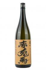 薩州赤兎馬 甕貯蔵芋麹 1.8L (せきとば)