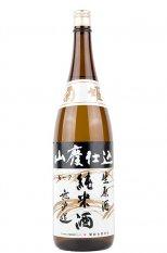 菊姫 山廃純米 無濾過生原酒 1.8L (きくひめ)