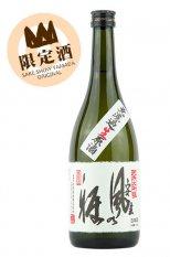 金泉 安芸乃風雅 純米大吟醸 【生原酒】 720ml (きんせん)