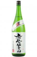 鳳凰美田 「剣」 辛口純米 1.8L (ほうおうびでん)