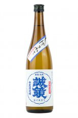 誠鏡 純米 しぼりたて生原酒 720ml (せいきょう)