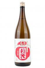 玉川 純米吟醸生原酒 福袋 1.8L (たまがわ)