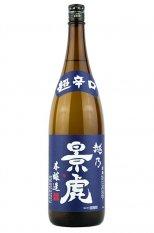 越乃景虎 本醸造 超辛口 1.8L (こしのかげとら)
