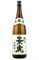 越乃景虎 本醸造 1.8L (こしのかげとら)