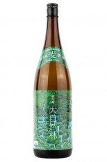 屋久島 大自然林  麦 1.8L (だいしぜんりん)