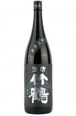 清酒竹鶴 生もと純米 1.8L (たけつる)