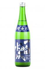 一白水成 純米吟醸 槽垂れ原酒 【生】 720ml (いっぱくすいせい)