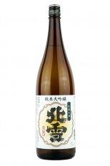 北雪 純米大吟醸 1.8L(ほくせつ)
