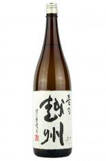 越州 特別本醸造 壱乃越州 1.8L (えっしゅう)