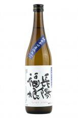 長陽福娘 辛口純米 山田錦 直汲み 生原酒 720ml (ちょうようふくむすめ)