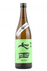 七田 純米65 無濾過生原酒 720ml (しちだ)