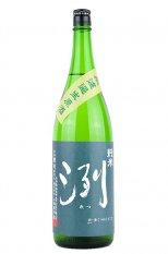 洌 純米 無濾過生原酒 1.8L (れつ)