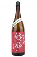 鶴齢 特別純米 越淡麗55 無濾過生原酒 1.8L (かくれい)