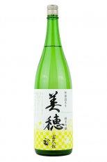 富久長 純米吟醸 美穂 直汲み生原酒 1.8L (ふくちょう)